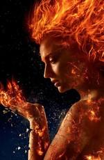 Люди Икс: Темный феникс / X-Men: Dark Phoenix (2018)