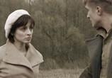 Сцена из фильма Вчера закончилась война / Вчера закончилась война (2011)
