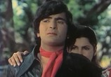 Скриншот фильма Бобби / Bobby (1973) Бобби сцена 8
