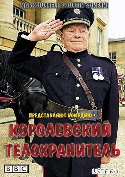 Скачать фильм телохранитель (2010) через торрент.