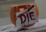 Сцена из фильма Буу! / Boo (2005) Буу! сцена 2