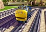 Кадр изо фильма Чаггингтон: Веселые паровозики