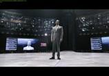 Кадр с фильма Прометей торрент 093015 люди 0
