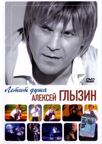 скачать концерт лепса в кремле