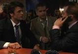 Сцена из фильма Маргоша (2009) Маргоша сцена 3