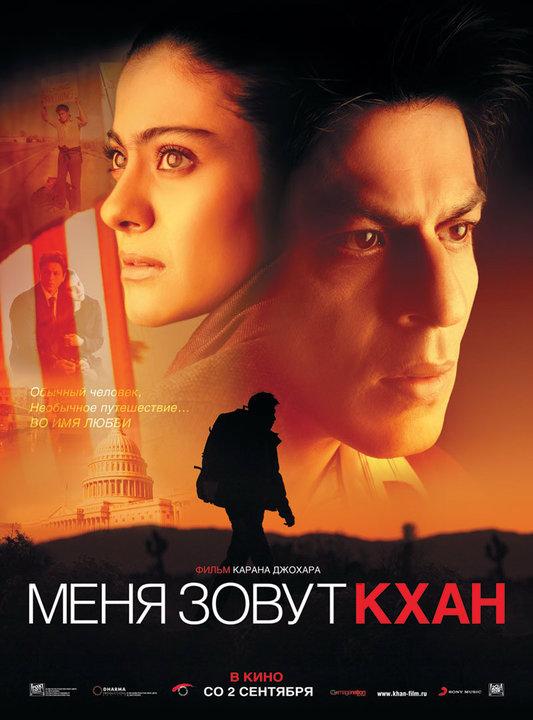 Скачать индийские фильмы в формате mkv