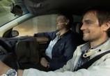 Сцена из фильма Бомбила (2011) Бомбила сцена 4