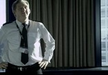 Сцена из фильма По долгу службы / Line of Duty (2012)