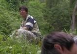 Сцена из фильма Догу-тян / Kodai shôjo Dogu-chan (The Ancient Dogoo Girl) (2009) Догу-тян сцена 1