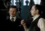 Сцена из фильма Приключения Шерлока Холмса и доктора Ватсона: Знакомство. Кровавая надпись (1979) Приключения Шерлока Холмса и доктора Ватсона: Знакомство