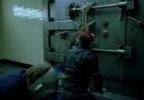 Кадр изо фильма Темный аристократ торрент 05717 люди 0