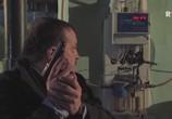 Сцена из фильма Иван и Толян (2011) Иван и Толян сцена 5