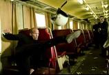 Скриншот фильма Перевозчик 3 / Transporter 3 (2008) Перевозчик 3