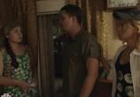 Сцена из фильма Отдел (Пятницкий) (2010) Пятницкий сцена 3