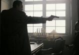 Сцена из фильма Рождение мафии / The Making of the Mob (2015)