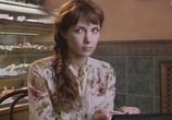 Сцена из фильма Побег (2010) Побег сцена 3