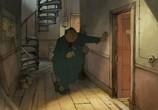 Сцена из фильма Иллюзионист / L'illusionniste (2010) Иллюзионист сцена 1