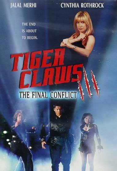 песня из фильма мазандаранский тигр
