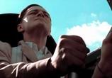 Кадр с фильма Авиатор торрент 039688 план 0