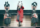 Сцена изо фильма Madonna - Rebel Heart Tour (2016) Madonna - Rebel Heart Tour педжент 0