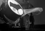 Сцена из фильма Лига справедливости: Часть 1 / The Justice League Part One (2017)