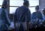 Сцена из фильма Элитный отряд / Flics (2008) Элитный отряд сцена 2