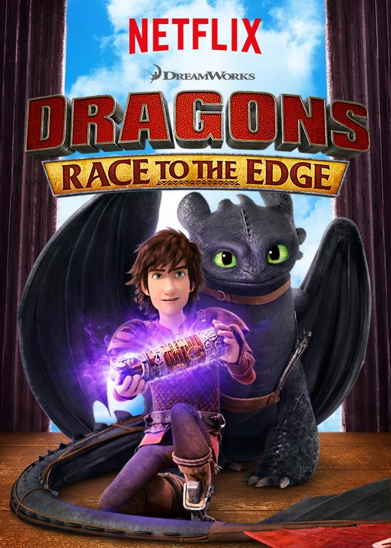 Книга драконов скачать торрент avi