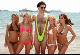 Скриншот фильма Борат / Borat: Cultural Learnings of America for Make Benefit Glorious Nation of Kazakhstan (2006) Борат