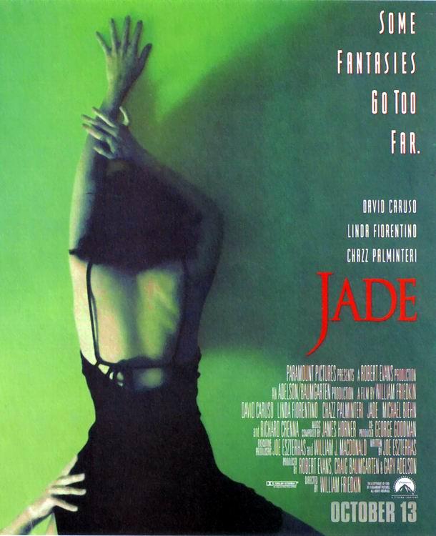 шлюха фильм 1995