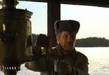 Сцена с фильма Национальные особенности: Коллекция (1995) Национальные особенности: Коллекция явление 01