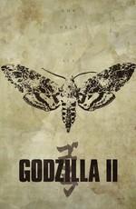 Годзилла 2 / Godzilla: King of the Monsters (2019)
