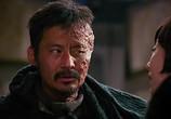 Сцена из фильма Призрак театра / Mo gong mei ying (2016) Призрак театра сцена 3