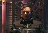 Сцена из фильма Полицейская история 2013 / Jing Cha Gu Shi 2013 (2013) Полицейская история 2014 сцена 3