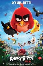 Angry Birds в кино: Дополнительные материалы / The Angry Birds Movie: Bonuces (2016)