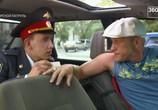 Кадр изо фильма Морской патруль торрент 098870 люди 0