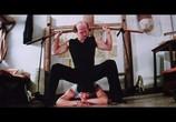 Сцена из фильма Китайский коротышка / Long de ying zi (1982) Китайский коротышка сцена 4