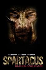 Постер к фильму Спартак: Кровь и песок