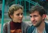 Сцена из фильма Любовь на миллион (2013) Любовь на миллион сцена 1