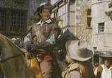 Скриншот фильма Три мушкетера / Les trois mousquetaires (1961) Три мушкетера сцена 4