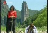 Сцена из фильма Ветер и Облако / Feng yun (Wind and Cloud / Wind & Cloud) (2002) Ветер и Облако сцена 9
