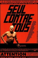 Один противу всех / Seul contre tous (1998)