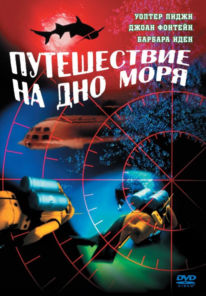 Скользящие (Параллельные миры) сезон 1,2,3,4,5 (1995 ...