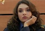 Сцена с фильма Метод Лавровой (2011) Метод Лавровой педжент 0