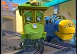 Кадр изо фильма Чаггингтон: Веселые паровозики торрент 055636 люди 0