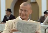 Сцена из фильма Котовский / Котовский (2010) Котовский сцена 4
