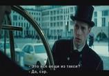 Кадр с фильма Неизвестный торрент 03525 любовник 0