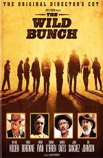 Дикая банда (1969) (Wild bunch)