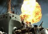 Сцена из фильма Перл-Харбор / Peаrl Harbor (2001) Перл Харбор