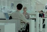 Сцена из фильма Чужое счастье / Een ander zijn geluk (2005)