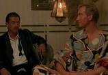 Сцена из фильма Белое зло / White Mischief (1988) Белое зло сцена 3